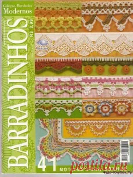 Кайма крючком Bordados Modernos Barradinhos 04 | ✺❁журналы на КЛУБОК-чудо ❣ ❂ ►►➤Более ♛ 8 000❣♛ журналов по вязанию Онлайн✔✔❣❣❣ 70 000 узоров►►Заходите❣❣ %
