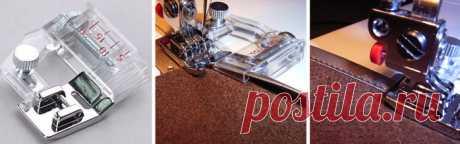 Шитье. Машинные лапки и их применение