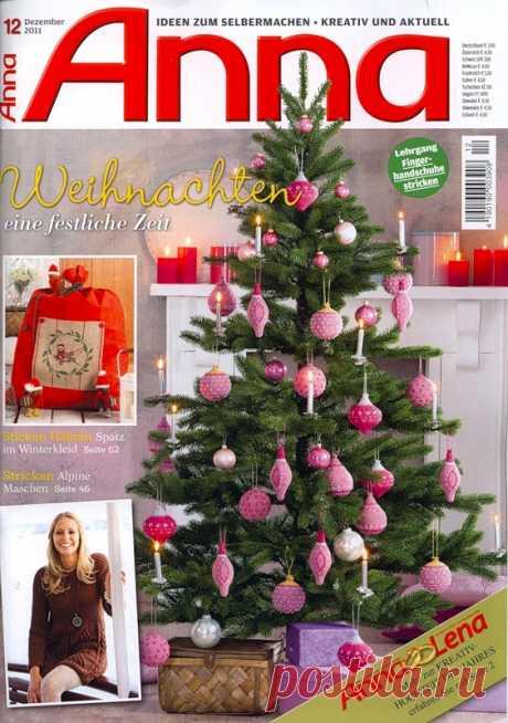 Anna 2011 № 12 - Забавные поделочки - Журналы по рукоделию - Страна рукоделия