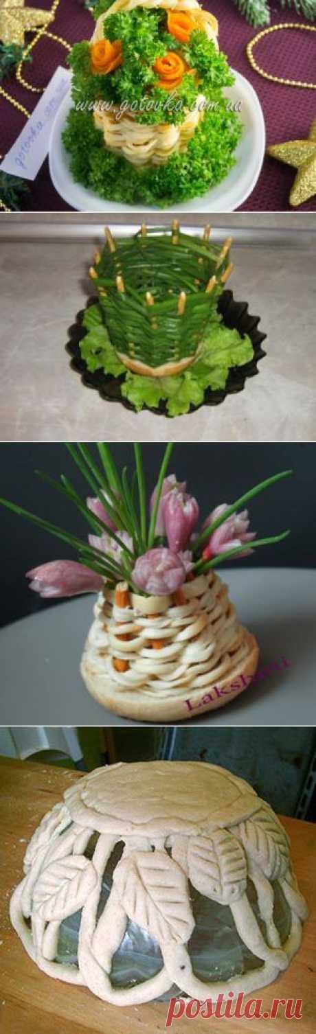 Оригинальные съедобные корзинки для салатов: рецепты и идеи - Праздничный мир