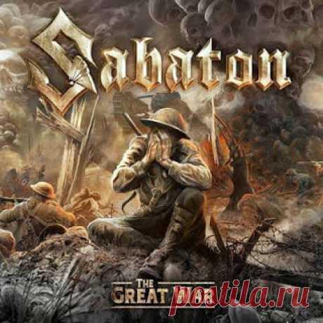 MIXED-CLIP: Новый альбом SABATON — The Great War выйдет в июле 2019 года