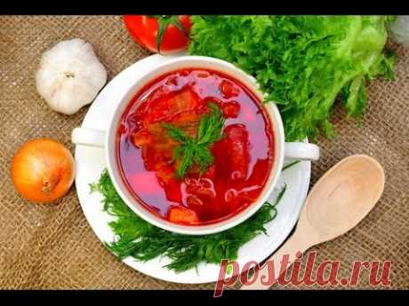 Secrets of the most tasty Red Borsch