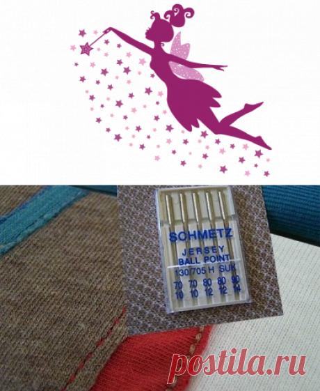 Хитрости шитья трикотажа на обычной швейной машине