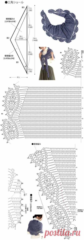 Довольно вязание крючком треугольник Гент, в: Naver блог