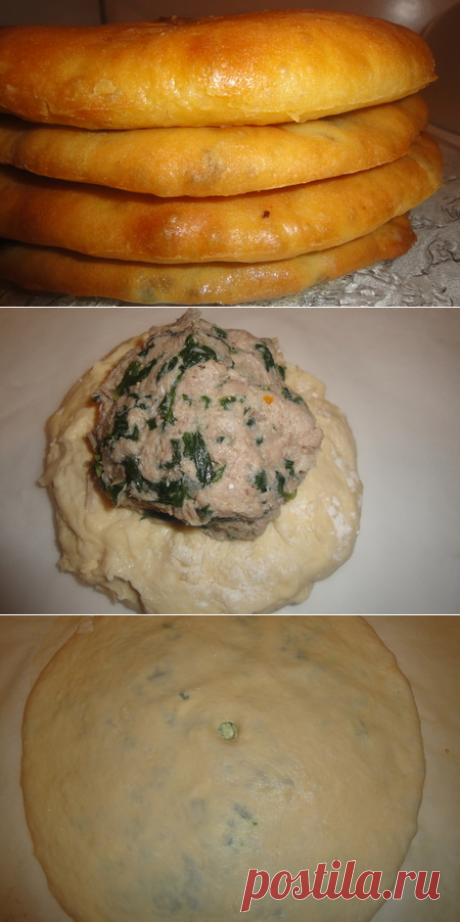 Сахараджины - осетинские пироги – пошаговый рецепт с фотографиями