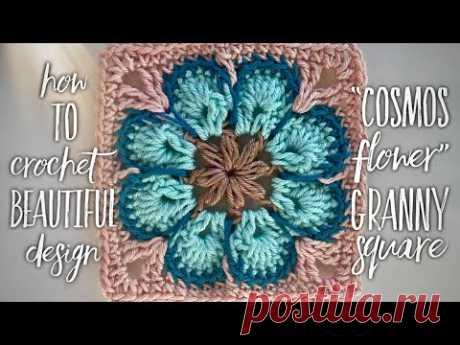 КАКАЯ КРАСОТА!!! БАБУШКИН КВАДРАТ «COSMOS FLOWER» 🤩 / BEAUTIFUL CROCHET GRANNY SQUARE