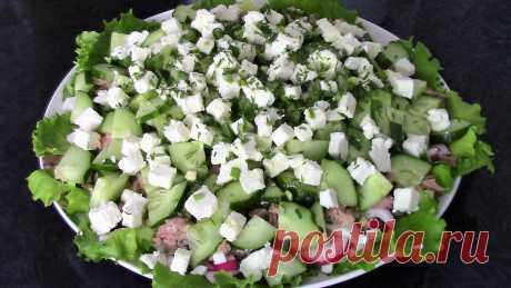 Очень вкусно! Весенний салат с тунцом.