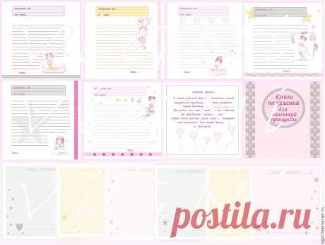 1b3f3236867786ea4fbfea5ef9yu--dizajn-i-reklama-stranitsy-dlya-detskoj-knigi-pozhelanij.jpg (1500×1129)