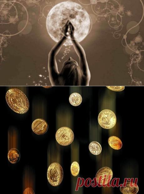 Денежные ритуалы на новолуние — богатство придет — Бабушкины секретики