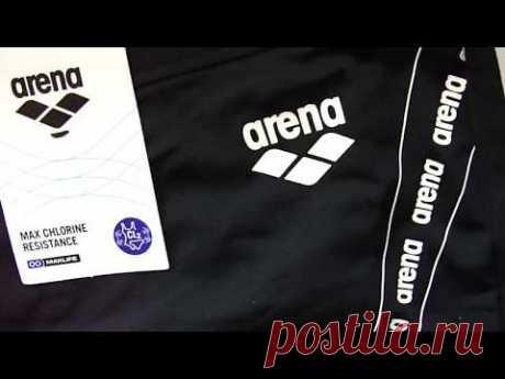 Плавки-боксеры Arena M Worth Short (Черные с логотипом) 500грн