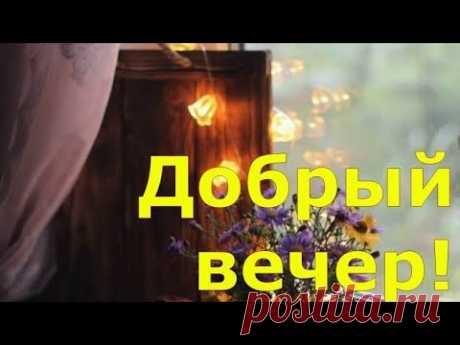 Поздравление С Днем Рождения в апреле! Музыкальная открытка - YouTube