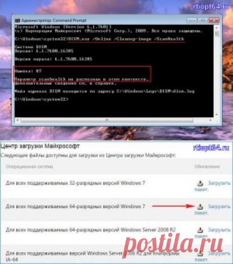 ОС Windows не может найти Setup.ехе, диспетчер задач не открывается.