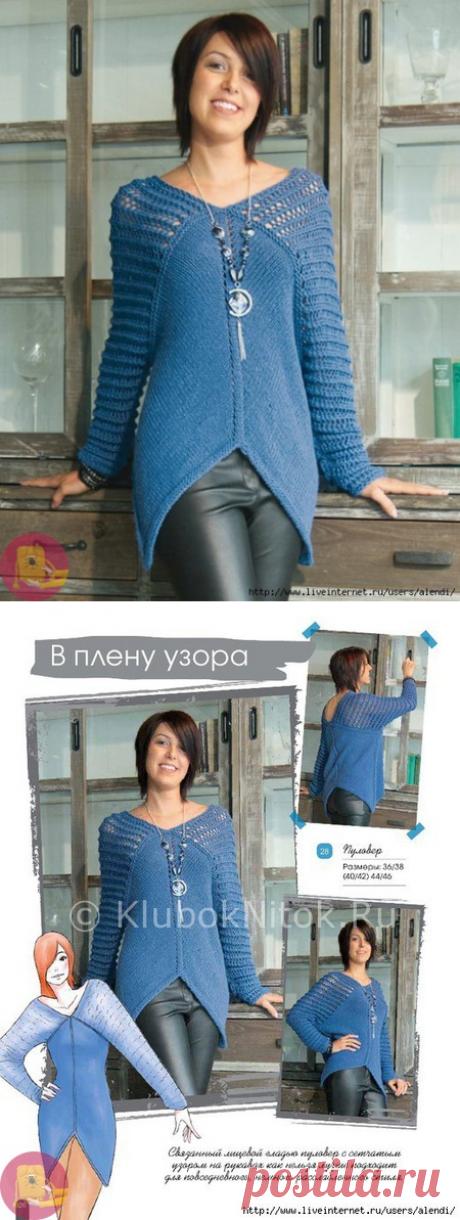 Пуловер спицами с ажурными плечами — Сделай сам, идеи для творчества - DIY Ideas