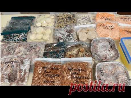 Готовлю домашние полуфабрикаты/Заготовки в морозилку НА КАЖДЫЙ ДЕНЬ/КАК ОБЛЕГЧИТЬ СЕБЕ ЖИЗНЬ в БЫТУ