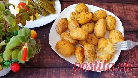 Молодая картошка! Один из вкуснейших рецептов!