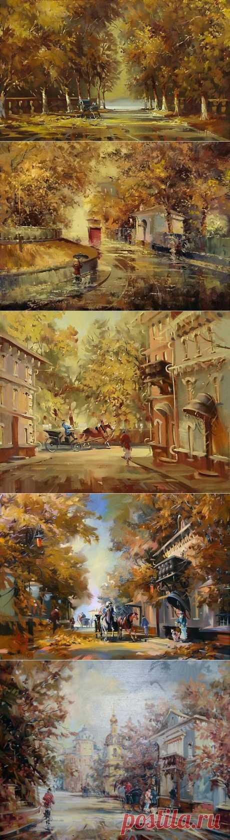 Осенние прогулки с художником Пеньковским в позапрошлую жизнь | МУЗА НАШЕГО ДВОРА