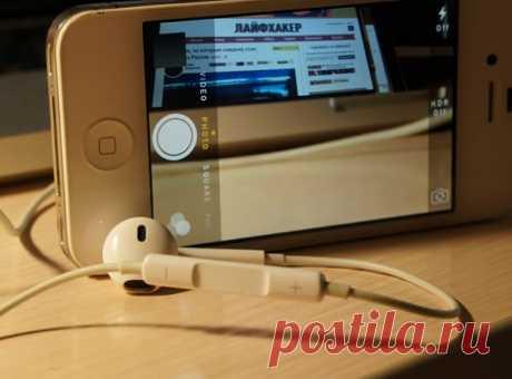 Делайте скрытно фотографии наушниками от iPhone | Если вы запустите камеру и незаметно наведете на объект, то нажатие на кнопку «+» на наушниках выполнит съемку. Удобно!