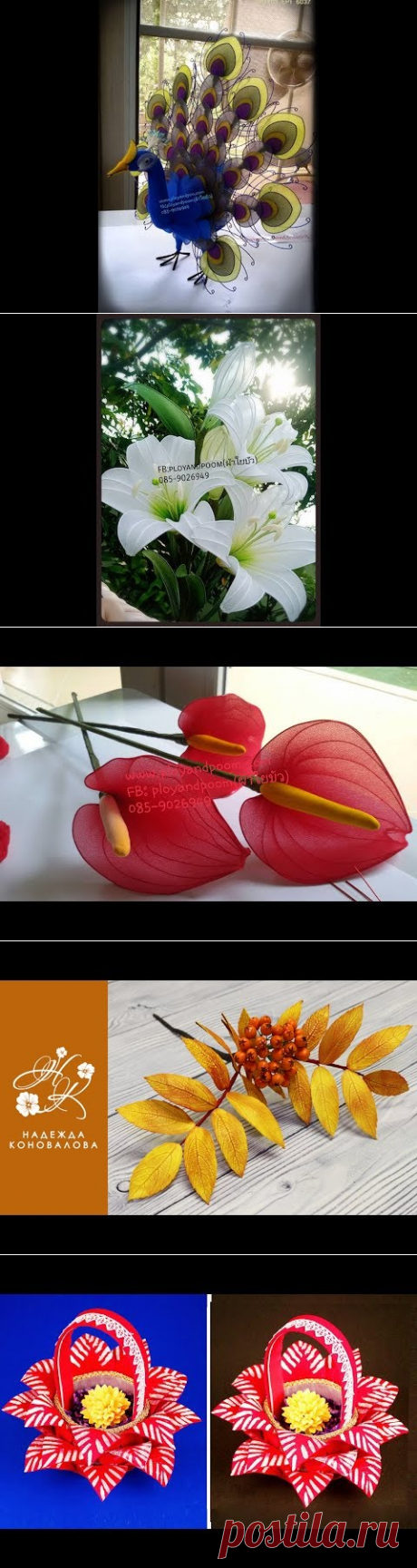 (8421) How to make stocking flower,nylon flower (peacock) by Fb:ployandpoom( ผ้าใยบัว) - YouTube