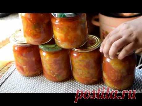 Вкусный салат из кабачков на зиму // Заготовки на зиму