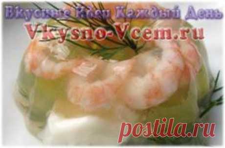 Заливное из креветок  Еда для Короля!  Страсти по «креветочной» экзотике проникли даже в заливное!