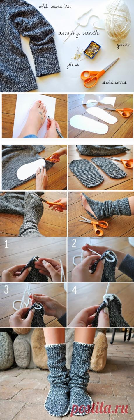 Превратите свой старый свитер в удобные домашние тапочки! — Полезные советы
