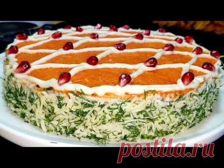 Шикарный Салат на праздничный стол!Всегда съедается Первым