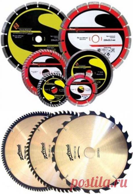 Как выбрать диски для болгарки и их назначение.