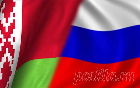 Россия настаивает на пересмотре Договора о Союзном государстве с Беларусью | naviny.by