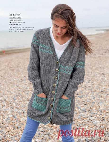 Knitting Magazine №211 2020