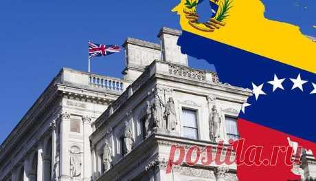 Поверенный в делах посольства РФ в Великобритании Иван Володин высказал недовольство относительно политики Лондона в Венесуэле — Листай.ру ✪ Портал новостей