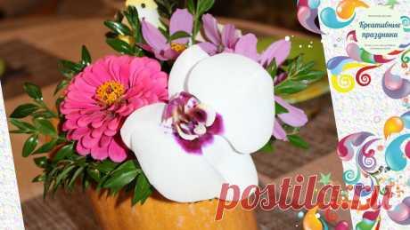 Встречаем осень: как из тыквы сделать композицию для украшения праздничного стола
