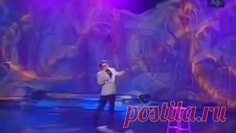 Александр Серов - Я люблю тебя до слёз (Песня-1995)