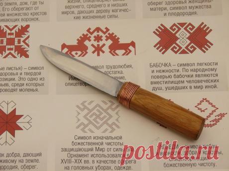 Марийский нож-наследие предков. Проволока-как отличительная черта. | Валерий Ермаков. Не только ножи. | Яндекс Дзен