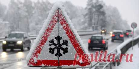 7 советов, как подготовить автомобиль к зиме :: Autonews