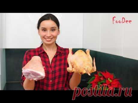 По многочисленным просьбам ПРАВИЛЬНЫЙ домашний ХОЛОДЕЦ без желатина из курицы и свиной рульки