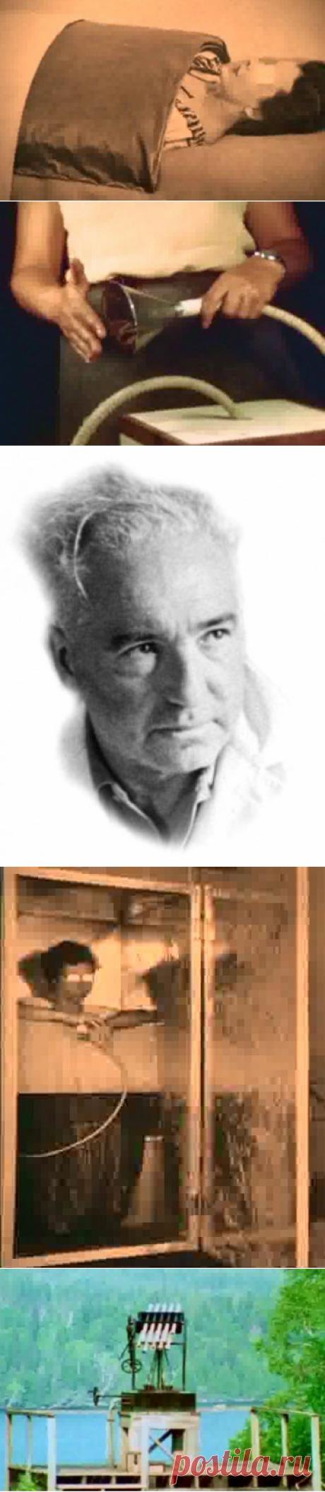 Вильгельм Райх и его теория энергии оргазма, аккумулятор оргона и релаксационная транс камера.