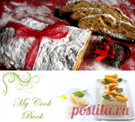 My Cook Book: Stollen (Штолен) или Рождественский пирог