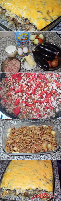 Мусака с баклажанами и картофелем | Вкусный день