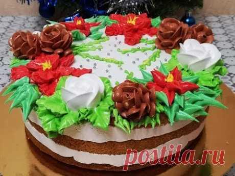 НОВОГОДНИЙ торт с ЗЕФИРНЫМ кремом.УКРАШЕНИЕ тортов КРЕМОМ.Мастер класс ШИШКА и РОЖДЕСТВЕНСКИЙ ЦВЕТОК