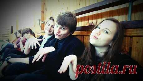 Подружки, лол))