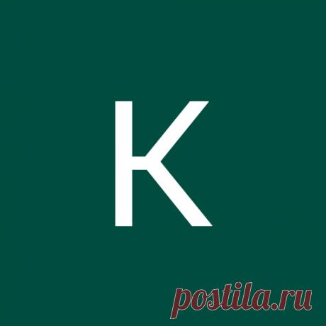 Ksenia Ihnatsiuk
