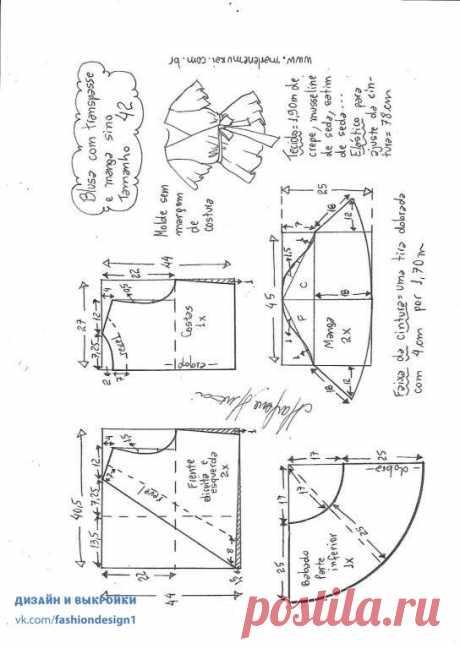 Шикарная блуза. Выкройки на все размеры (Шитье и крой) – Журнал Вдохновение Рукодельницы