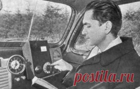 Система «Алтай»: какую мобильную связь создали для советской элиты - Любители истории - медиаплатформа МирТесен