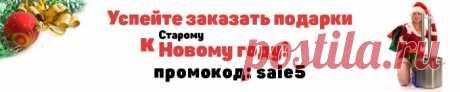 Самогонные аппараты объемом 35-37 литров купите в магазине Самогоново