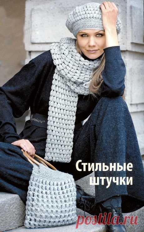 La boina, la bufanda y el bolso por el gancho