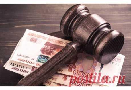Как обжаловать административный штраф? В жизни приходится сталкиваться с различными штрафными санкциями за совершение каких-либо противоправных действий, деяний, выходящих ...