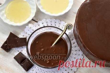 Зеркальная шоколадная глазурь от Пьера Эрме рецепт с фото, как приготовить на Webspoon.ru