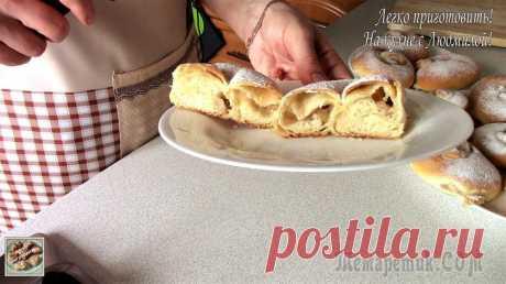 Вкусные и ароматные булочки с яблоками!