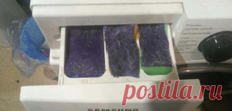Чистим стиральную машинку от накипи: очистка «кармашка» | Мастер'ОК | Яндекс Дзен