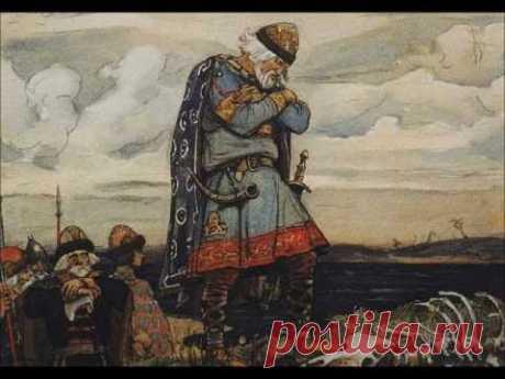 Владимир Высоцкий - Песня о вещем Олеге